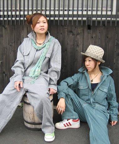1610 CAT 長袖ツナギ