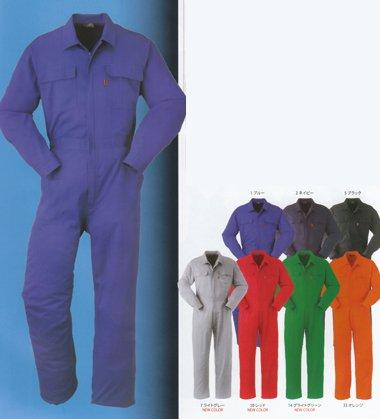 DON111 嬉しい低価格 安くて豊富なサイズの嬉しいスタンダードタイプツナギ服