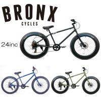ブロンクス BRONX 24DD 24 x 4.0 7段変速 ファットバイク 自転車 24インチ