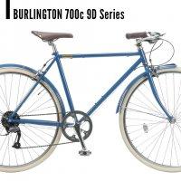 BURLINGTON 700C 9D ホリゾンタル 500mm/540mm 9段ギア バーリントン