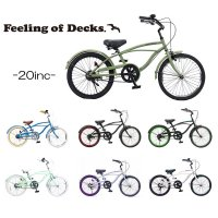 Feeling of decks 20inc for kids curiser FOD