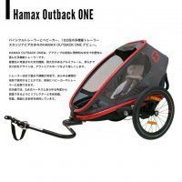 HAMAX OUTBACK ONE BIKE TRAILER & STROLLER / ハマックスア