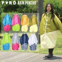 PORD Rainwear PONCHO / ポードレインウェア ポンチョ レディース パッカブル<img class='new_mark_img2' src='https://img.shop-pro.jp/img/new/icons61.gif' style='border:none;display:inline;margin:0px;padding:0px;width:auto;' />