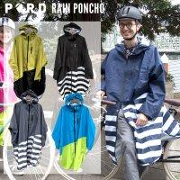 PORD Rainwear PONCHO / ポードレインウェア レインポンチョ メンズ パッカブル<img class='new_mark_img2' src='https://img.shop-pro.jp/img/new/icons61.gif' style='border:none;display:inline;margin:0px;padding:0px;width:auto;' />