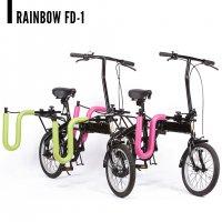 RAINBOW レインボービーチクルーザー FD-1 サーフラック付きフォールディングバイク 折りたたみ自転車 16インチ