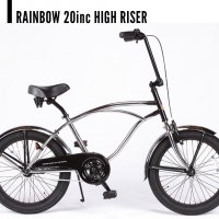 RAINBOW BEACHCRUISER/レインボービーチクルーザー PCH101 20CUSTOM