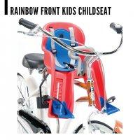 RAINBOW PRODUCTS FRONT CHILDSEAT/フロントチャイルドシート