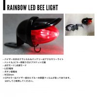 "RAINBOW PRODUCTS RBC ""Bee-Light"