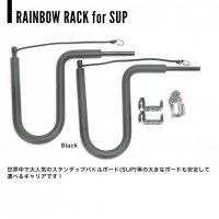 RAINBOW PRODUCTS RR-ST-SUP レインボーSUP用サーフボードキャリア