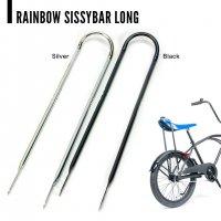 RAINBOW PRODUCTS SISSYBAR LONG/レインボーシシーバーロング サドルパー