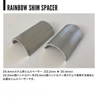 RAINBOW PRODUCTS/22.2mmハンドルバー用 シムスペーサー