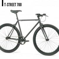 T-Street 700 ティーストリート 700C ホリゾンタル 510mm PISTBIKE