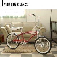 Volt! 20inch ボルト LOW RIDER ローライダー 自転車【配送区分/自転車本体(中)】