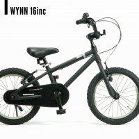Wynn16/ウィン 16インチ RAINBOW PRODUCTS 16inc 子供用自転車 補助輪【自社配送できません。発送になります。】