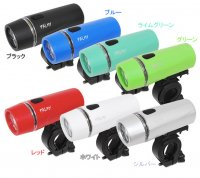 Polluce 2 LEDライト PL-502
