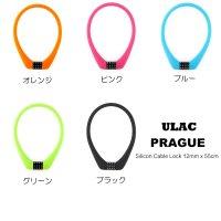 ULAC PRAGUEシリコンケーブルロックダイヤル