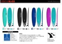 2021 STORMBLADE 8ft SURFBOARD 8'0 ボンザフィン 2+1 FIN