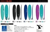 2021 STORMBLADE 7ft SURFBOARD 7'0 ボンザフィン 2+1 FIN