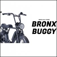 ブロンクス BRONX BUGGY 8段変速 電動アシスト自転車 ファットバイク 電動自転車 20インチ