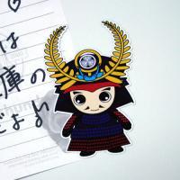 【徳川家康】 ゆるかわいい♪キャラマグネット