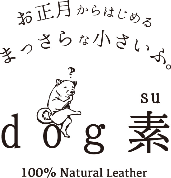 dog素