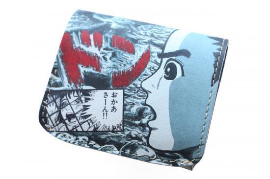 2016年9月:今月の小さいふ。楳図かずお「漂流教室」×クアトロガッツ 小さい財布 コンチャ