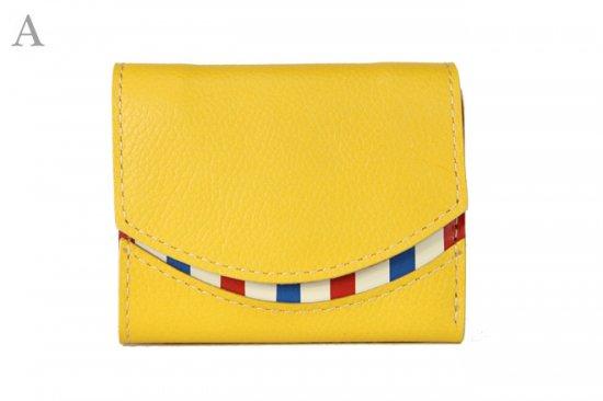 17年8月15日【小さい財布・極小財布】小さいふ。ペケーニョ 【今日の小さいふ】黄色い太陽 < A >