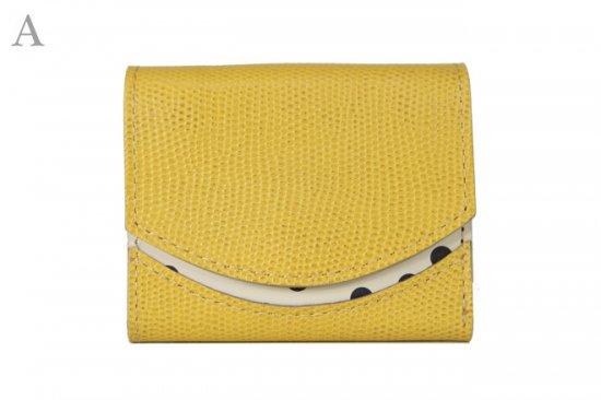 17年9月17日【小さい財布・極小財布】小さいふ。ペケーニョ 【今日の小さいふ】シュワシュワレモンソーダ < A >