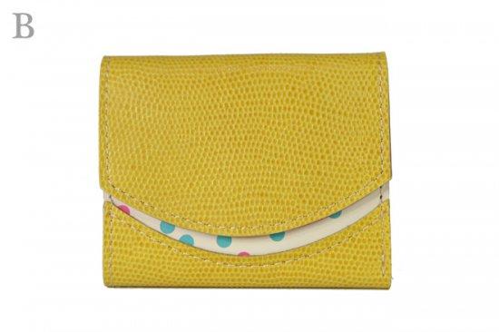 17年9月17日【小さい財布・極小財布】小さいふ。ペケーニョ 【今日の小さいふ】シュワシュワレモンソーダ < B >
