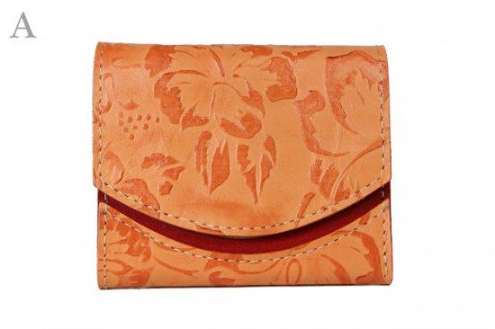 17年11月8日【小さい財布・極小財布・ミニ財布】小さいふ。ペケーニョ 【今日の小さいふ】名もなき花 < A >