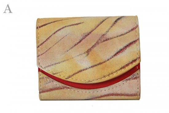 17年11月12日【小さい財布・極小財布・ミニ財布】小さいふ。ペケーニョ 【今日の小さいふ】チャトラ < A…