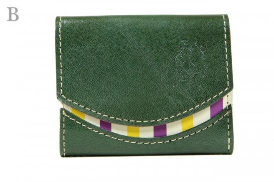 17年11月18日【小さい財布・極小財布・...