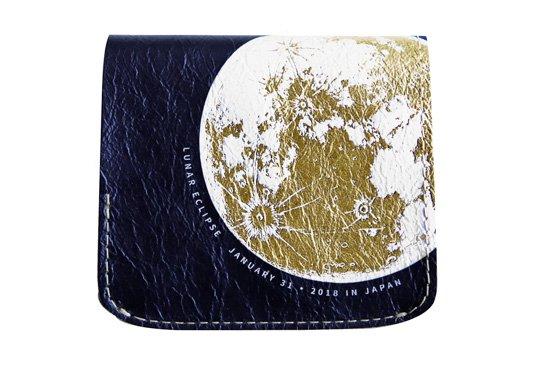 2018年2月:今月の小さいふ。月食 Lunar Eclipse × クアトロガッツ コンチャ