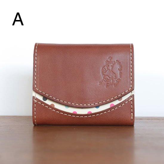 20年1月13日 < A >【小さい財布・極小財布・ミニ財布】小さいふ。ペケーニョ 【今日の小さいふ】Treasure Box