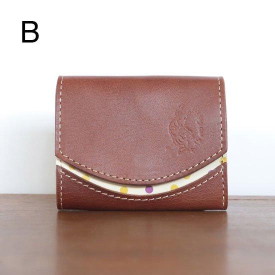 20年1月13日 < B >【小さい財布・極小財布・ミニ財布】小さいふ。ペケーニョ 【今日の小さいふ】Treasure Box