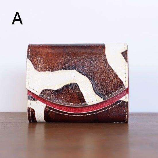 20年1月16日 < A >【小さい財布・極小財布・ミニ財布】小さいふ。ペケーニョ 【今日の小さいふ】ジラフビート