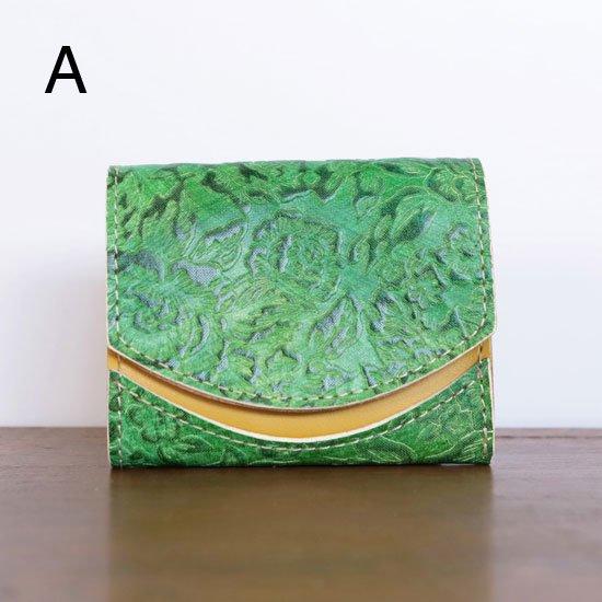 20年1月30日 < A >【小さい財布・極小財布・ミニ財布】小さいふ。ペケーニョ 【今日の小さいふ】グリーンスムージー