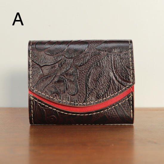 < A >20年4月22日【小さい財布・極小財布・ミニ財布】小さいふ。ペケーニョ 【今日の小さいふ】ブラウンローズ