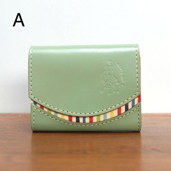 < A >20年4月26日【小さい財布・極小財布・ミニ財布】小さいふ。ペケーニョ 【今日の小さいふ】ダブルレインボー