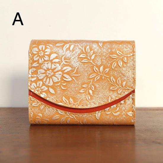 < A >20年5月4日【小さい財布・極小財布・ミニ財布】小さいふ。ペケーニョ 【今日の小さいふ】オレンジの光