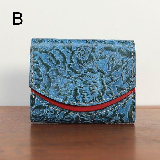 < B >20年5月19日【小さい財布・極小財布・ミニ財布】小さいふ。ペケーニョ 【今日の小さいふ】朝の水やり