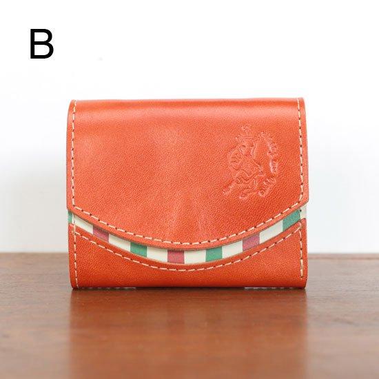 < B >20年6月2日【小さい財布・極小財布・ミニ財布】小さいふ。ペケーニョ 【今日の小さいふ】Carrot Cake