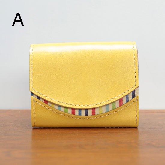 < A >20年5月30日【小さい財布・極小財布・ミニ財布】小さいふ。ペケーニョ 【今日の小さいふ】ヤマブキの谷