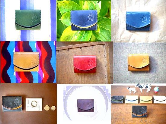 【極小財布・小さい財布】小さいふ。 ペケーニョ【カラーオーダー】クアトロガッツ