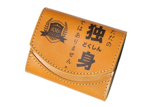 結婚できる財布 イクメン大学 × クアトロガッツ 小さい財布 小さいふペケーニョ