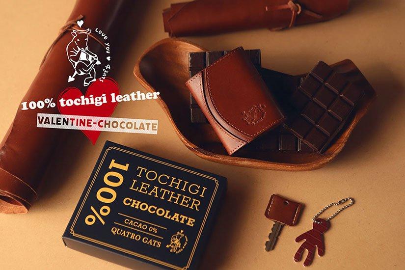 小さい財布 小さいふ。アニバーサリー記念日シリーズ「ペケーニョ バレンタインチョコレート(ギフトボックス)」栃木レザー茶