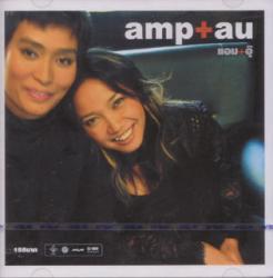 Amp + Au