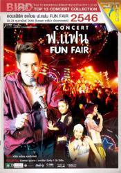 Bird Thongchai (バード・トンチャイ)/ For Fan Fun Fair Concert (コンサート映像)(2003)(DVD)(再発盤)
