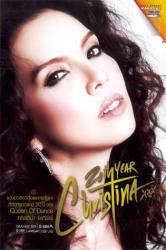 Christina (クリスティーナ) / 20th Year Christina (DVD)(最新ベスト)