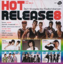 RS Hot Release Vol.8